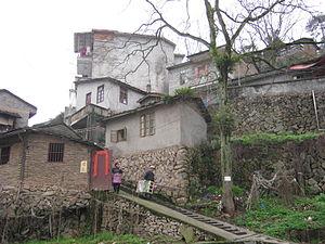 Jianyang District - Image: Old Jian Yang
