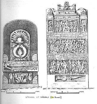 Govinda III - Poetic old Kannada inscription (left-800AD, right-797 AD) of Rashtrakuta King Govinda III at Mavali, Dharwad district