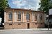Old Lazarov school Karlovo.jpg