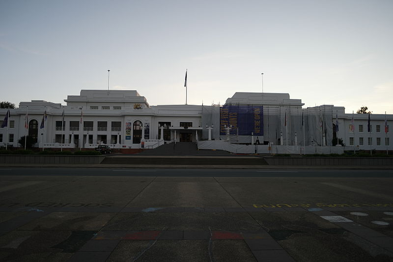 File:Old Parliament House, Canberra 009.JPG