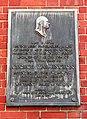 Old Presbyterian Meeting House - Alexandria, Virginia 03.jpg