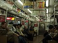 On a JR commuter train in Tokyo.jpg