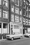 onderpui - amsterdam - 20019778 - rce