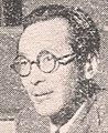 Ooshima Kiyoshi (Hosei Univ.) 1953.jpg