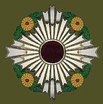 Orde van de Chrysanthemum.jpg