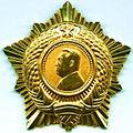 Order of Kim Il Sung type 2.jpg