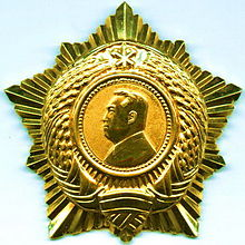 Order of Kim Il Sung type 2.jpg