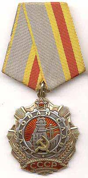 Order of Labour Glory - Image: Order of Labour Glory 1st