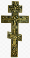 Orth Kreuz.PNG