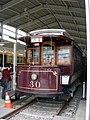 Osaka City Tram 30 DSCN1148 20101114.JPG