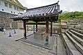 Osaka castle , 大阪城 - panoramio (47).jpg