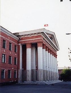 Osh State University.jpg