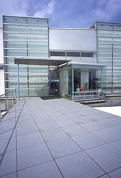 Oshima Museum of Picture Books, Imizu, Toyama.jpg