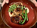 Osteria Epoca Cafe Bar, Yeronga, Queensland, lamb dish.jpg