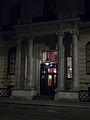 Oxford and Cambridge Club (8381502149).jpg