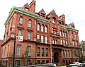 P.S. 9 Annex Prospect Heights front view.jpg