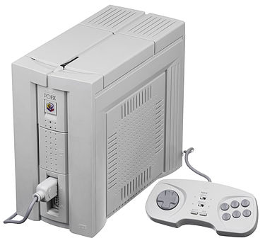 375px-PC-FX-Console-Set.jpg