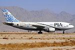 PIA Airbus A310-300 Asuspine-14.jpg