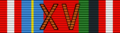 POL Medal pamiątkowy XV-lecia Komandorii Śląsko-Zagłębiowskiej Orderu Świętego Stanisława BAR.png