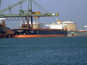 POS Ambition - IMO 9037733 - Callsign 3EPR9 , Mississippi harbour, Port of Rotterdam, Holland 19-Apr-2007 photo-1.jpg