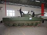 PT-76 in the Musée des Blindés, France, pic-4.JPG