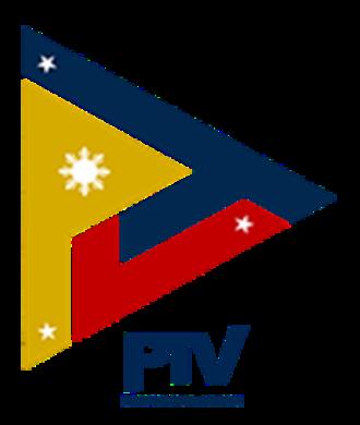 DWGT-TV - Image: PTV Logo 2017