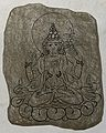Padmapani, Goddess and protector of Tibet Wellcome V0046105.jpg