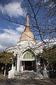 Pagoda 90px.jpg