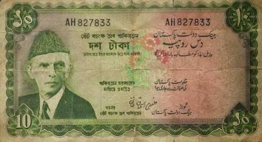 Pakistani rupee pre-1971