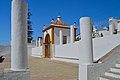 Palácio Episcopal - São Brás de Alportel.jpg