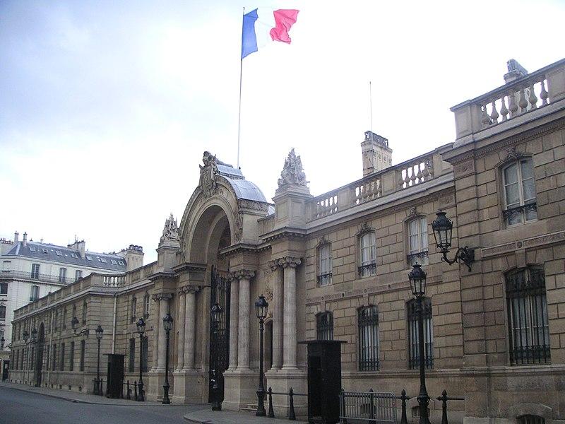 Файл:Palais de l'Elysee Entree.JPG