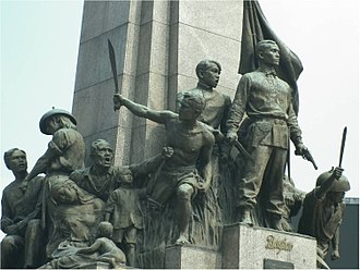 Bolo knife - The Bonifacio Monument in Caloocan City depicting the Katipunan and the Philippine Revolution