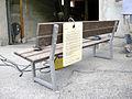 Panchine Raccontastorie Esino Lario 2011 10.JPG