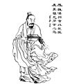 Pang Tong Qing illustration.jpg