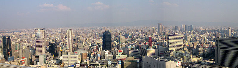 A panoramic view ower the ceety frae Umeda Sky Building