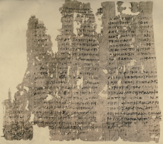 Amherst Papyrus - Papyrus Amherst 3a, Letter from Rome