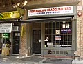 Pasadena HQ 05 Exterior (48336101).jpg