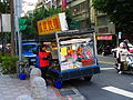 Peking Roast Ducks Truck in Taipei 20091206.jpg