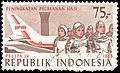 Pelita IV (Hajj), 75rp (1985).jpg