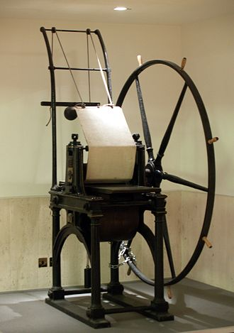 British Library Philatelic Collections - Perkins D cylinder press used to print the first postage stamps of Great Britain and Ireland, the Penny Black.