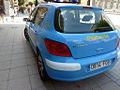 Peugeot 307 (6341604888).jpg