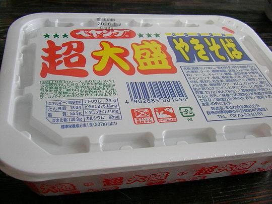 540px peyoung super big yakisoba