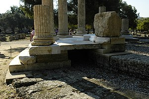 Crepidoma - The crepidoma of the Philippeion at Olympia consists of the stylobate, on which the column rests, with two levels of the stereobate below. The crepidoma, all in marble, rests on the limestone euthynteria.