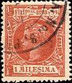 PhilippineStamp-1898.jpg