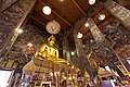 Phra Sri Sakayamunee Wat Suthat.jpg