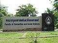 Pibulsongkram Uni2.jpg