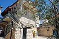 PikiWiki Israel 39502 Art of Israel.JPG