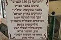 PikiWiki Israel 49733 around zichron yaakov.jpg