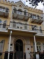 PikiWiki Israel 53173 hotel drisco in neve tzedek.jpg