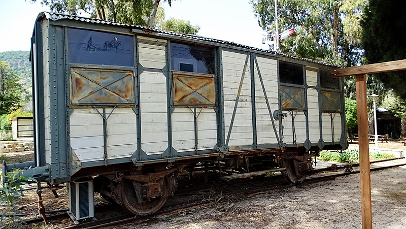 קרון רכבת העמק ביגור